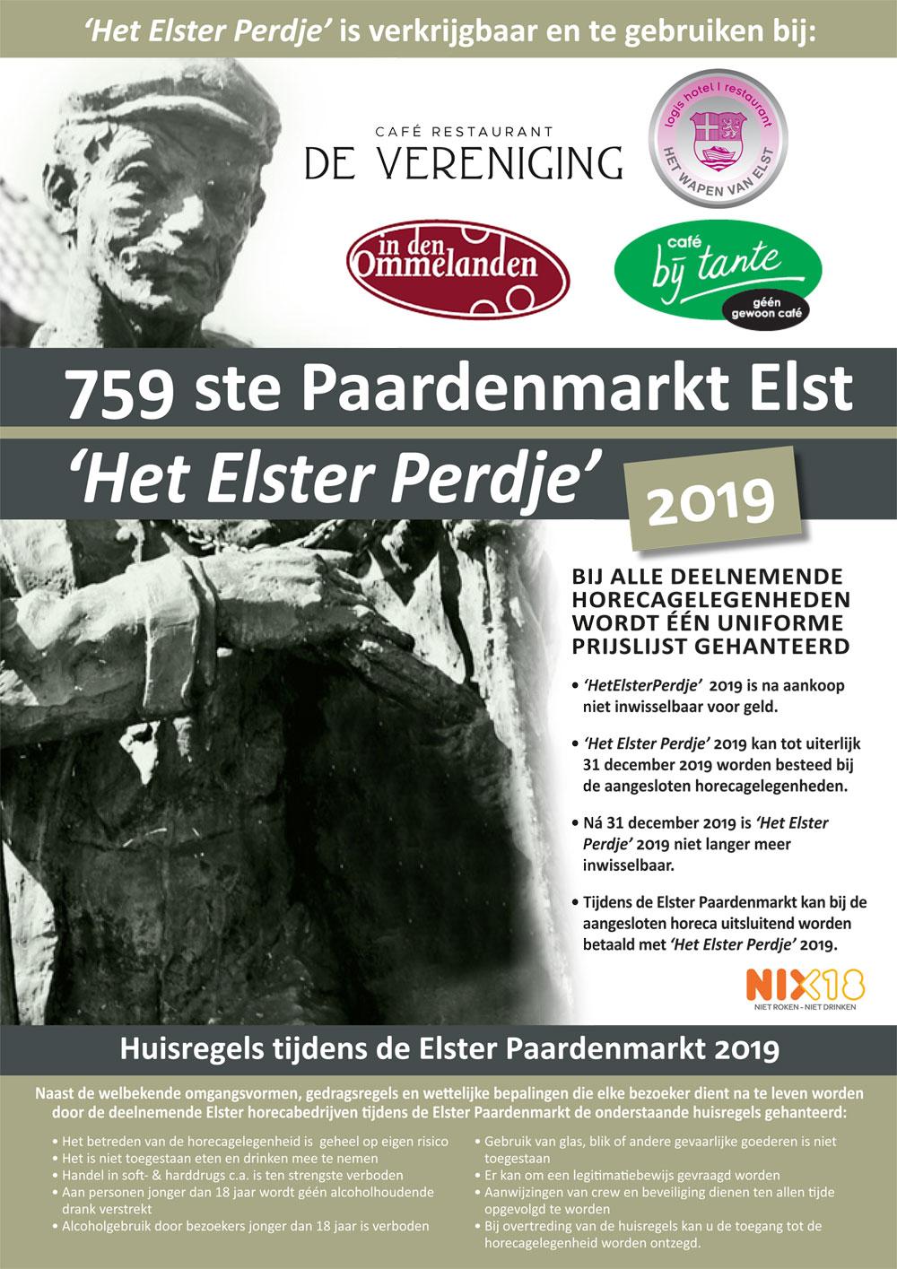 Poster_paardenmarkt_munt_2019